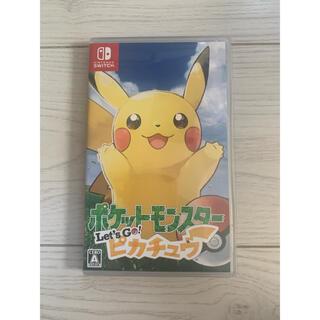ポケモン - ポケットモンスター let's go! ピカチュウ Switch