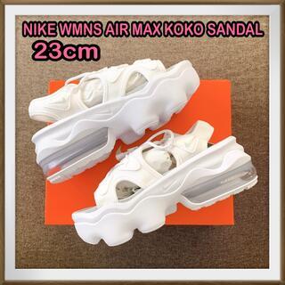 NIKE - 白23cm ナイキ エアマックス ココサンダル KOKO SANDAL