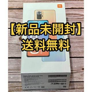 アンドロイド(ANDROID)の【本日限定価格】Redmi Note 10 Pro Onyx Gray(スマートフォン本体)