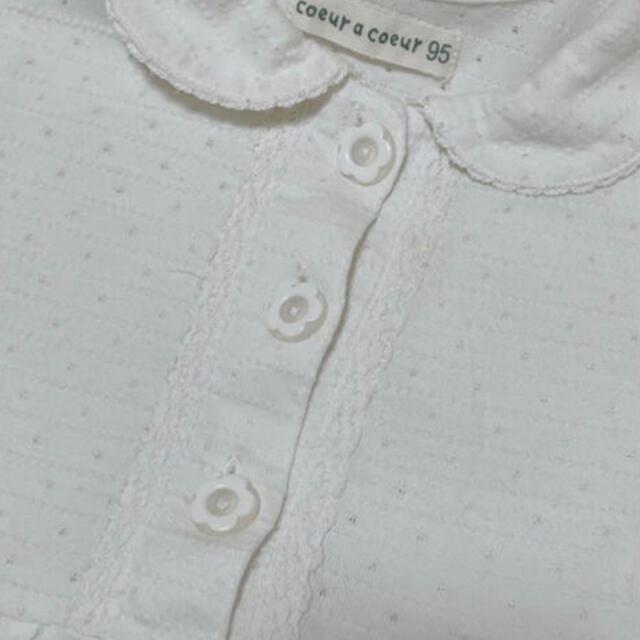 coeur a coeur(クーラクール)のクーラクール 白 ブラウス キッズ/ベビー/マタニティのキッズ服女の子用(90cm~)(Tシャツ/カットソー)の商品写真