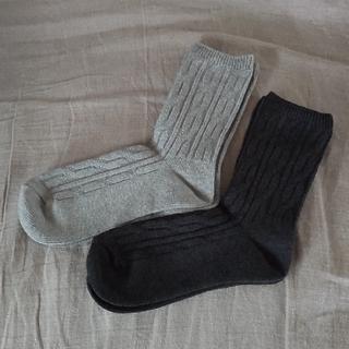 ムジルシリョウヒン(MUJI (無印良品))の靴下 2足セット 無印(ソックス)