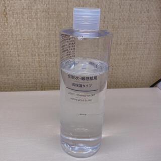 MUJI (無印良品) - 化粧水 敏感肌用 高保湿タイプ