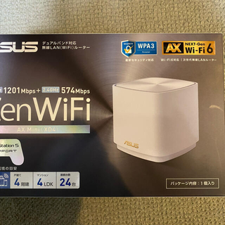 ASUS - ASUS Zen WiFi AX Mini(XD4)