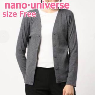 ナノユニバース(nano・universe)の新品未使用 ナノユニバース テレコリブ カーディガン nano universe(カーディガン)
