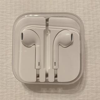 アップル(Apple)の【Apple】I phone イヤホン イヤホンジャック(ヘッドフォン/イヤフォン)