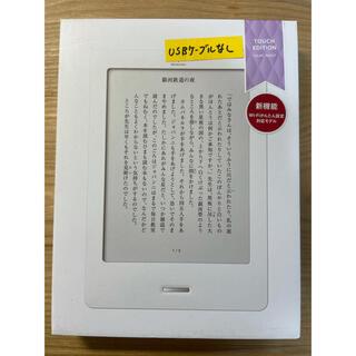 Rakuten - 楽天Kobo N905-KJP-L