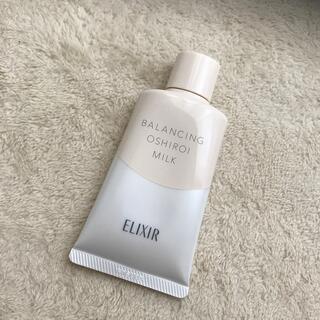 エリクシール(ELIXIR)のELIXIR エリクシール バランシング おしろいミルク C(日焼け止め/サンオイル)