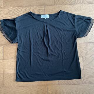 Rope' Picnic - ROPE PICNIC カットソー