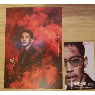 劇場版 孤狼の血 LEVEL2 前売券 ムビチケ 1枚 特典 ポストカード(邦画)