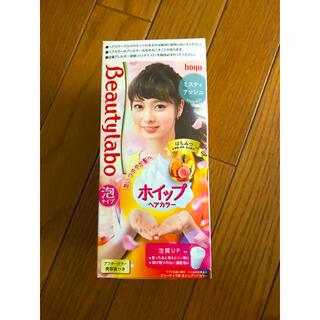 ホーユー(Hoyu)の【新品】Beautylabo ホイップヘアカラー (カラーリング剤)