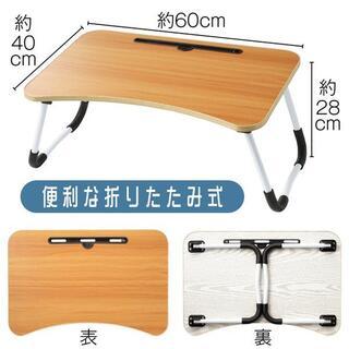 折りたたみロータイプテーブル/W60×D40cm×H28cm/座卓(ローテーブル)
