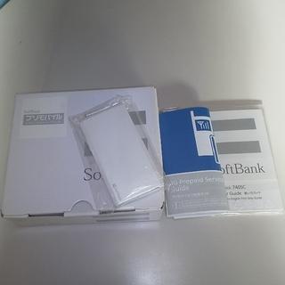 サムスン(SAMSUNG)の740SC SIMフリー(携帯電話本体)