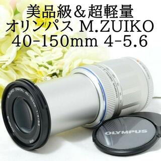 OLYMPUS - ★美品級★OLYMPUS オリンパス M.ZUIKO 40-150mm