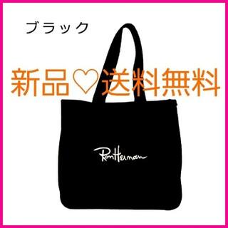 Ron Herman - 【新品】RonHerman トートバック  ブラック