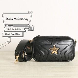 Stella McCartney - 美品 ステラ マッカトニー Stella Star スター ショルダー バッグ