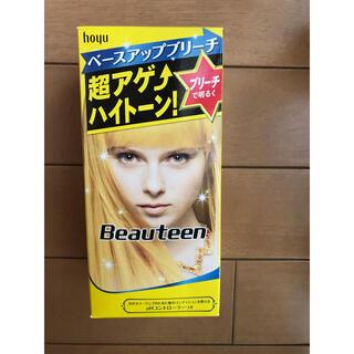 ホーユー(Hoyu)の【新品】ビューティーンベースアップブリーチ(ブリーチ剤)