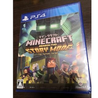 PlayStation4 - PS4 マインクラフト ストーリーモード マイクラ