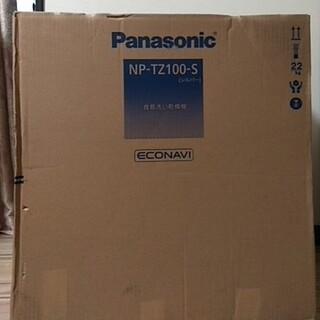 Panasonic - Panasonic 食器洗い乾燥機
