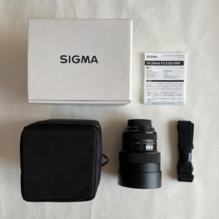 SIGMA - 【週末限定!セール中】SIGMA 14-24F2.8 DG HSM/N