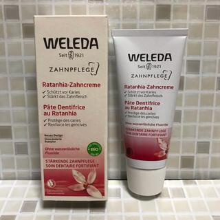 ヴェレダ(WELEDA)のヴェレダ 歯みがき WELEDA 歯磨き粉 スペアミント 歯石除去・虫歯予防(歯磨き粉)