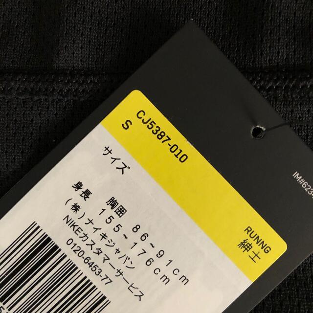 NIKE(ナイキ)のNIKEナイキ☆Tシャツ・ウィンドランナー スポーツ/アウトドアのランニング(ウェア)の商品写真