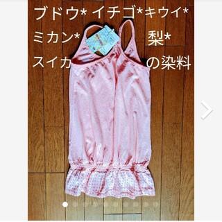 ティンカーベル(TINKERBELL)の新品未使用 ティンカーベル キャミソール チュニック 140cm 女の子(Tシャツ/カットソー)