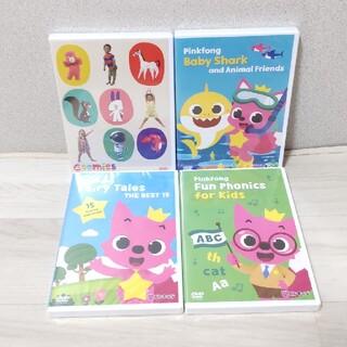 【新品、未開封】グーミーズ Goomies ピンクフォン  DVD  4枚セット