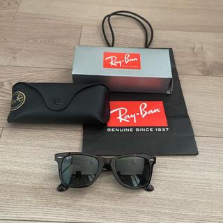 レイバン(Ray-Ban)の【美品】レイバン ウェイファーラー RB2140F 902 アジアンフィット(サングラス/メガネ)