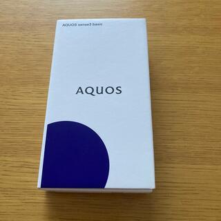 AQUOS - 【新品未使用】AQUOS sense3 basic Black