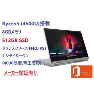 Lenovo - ラス1!新品  Lenovo Ideapad Flex550 Ryzen5