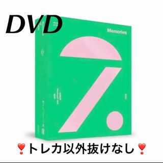 防弾少年団(BTS) - 【即購入可】BTS✩Memories✩2020✩DVD✩日本語字幕付き
