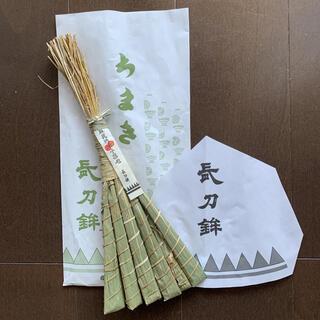 【送料無料】2021 令和3年 祇園祭 ちまき 粽 長刀鉾 なぎなた 新品(その他)