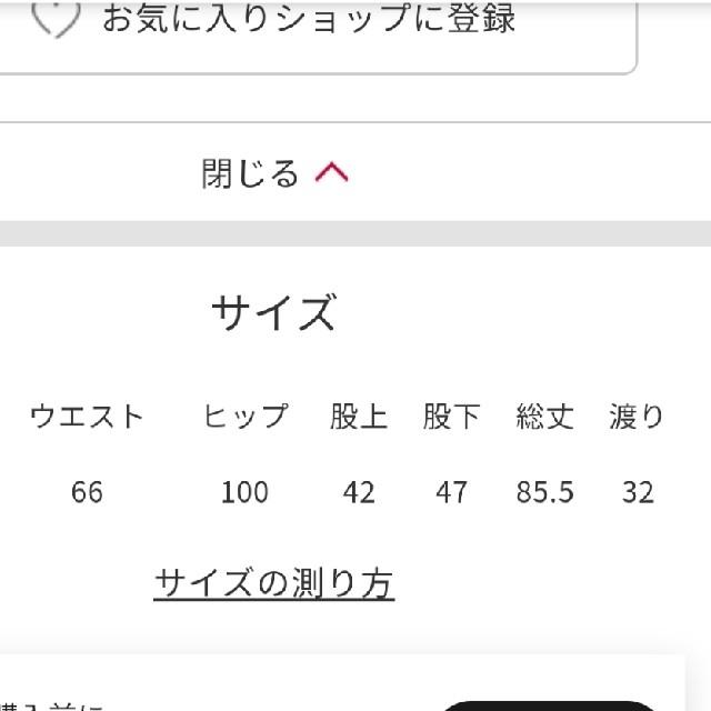 SM2(サマンサモスモス)のサマンサモスモス 裾フリルパンツ ブラック レディースのパンツ(カジュアルパンツ)の商品写真