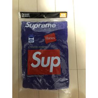 シュプリーム(Supreme)のSupreme®/Hanes® Boxer Briefs Mサイズ1枚(ボクサーパンツ)
