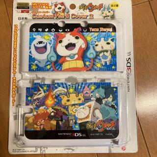 ニンテンドー3DS LL専用 妖怪ウォッチ カスタムハードカバー(その他)