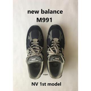 ニューバランス(New Balance)のnew balance m991 ニューバランス m991 NV 1stモデル(スニーカー)