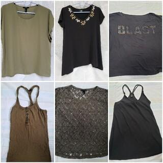 リゼクシー(RESEXXY)のmoussy、RESEXXY、SLY等まとめ売り(Tシャツ(半袖/袖なし))