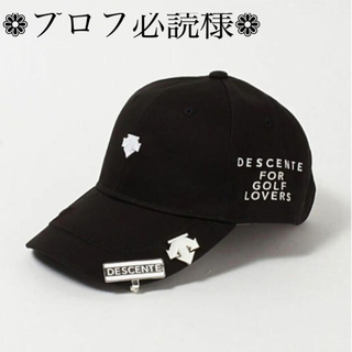DESCENTE - デサントゴルフ⬆︎ 2021春夏❁マーカー付きキャップ