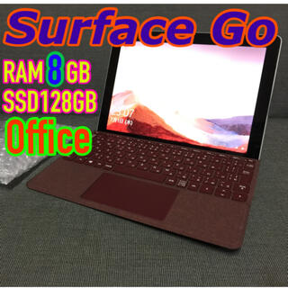 Microsoft - 即戦力セットRAM 8G☆Surface Go Office2019付き♪