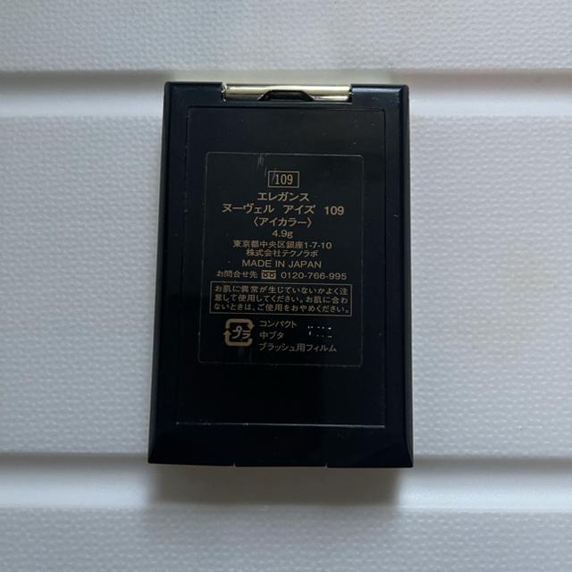 Elégance.(エレガンス)のエレガンス ヌーベルアイズ 109 限定品 コスメ/美容のベースメイク/化粧品(アイシャドウ)の商品写真