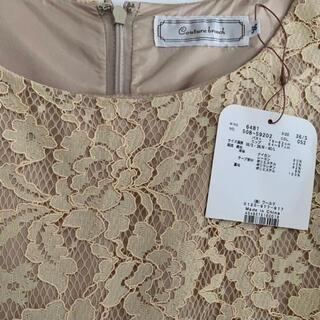 クチュールブローチ(Couture Brooch)のcouture brooch ワンピース ドレス(ひざ丈ワンピース)
