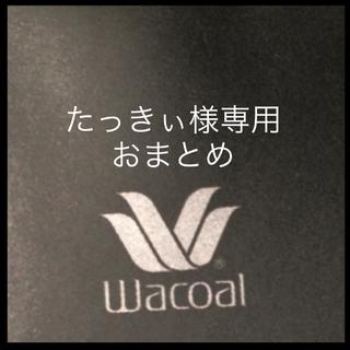ワコール(Wacoal)の【新品タグ付】ワコール*gra・Pグラッピー*D70(定価¥9,350)(ブラ)