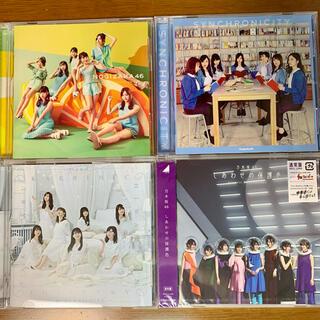 乃木坂46 - 乃木坂46 CD 通常盤4枚セット 20〜22th,25th