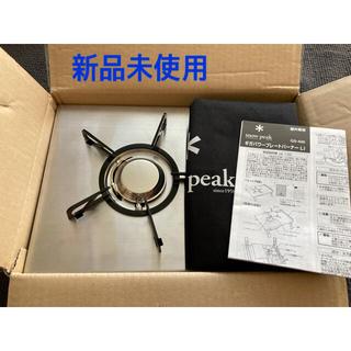 Snow Peak - 新品未使用品 廃盤品スノーピーク ギガパワープレートバーナーLI