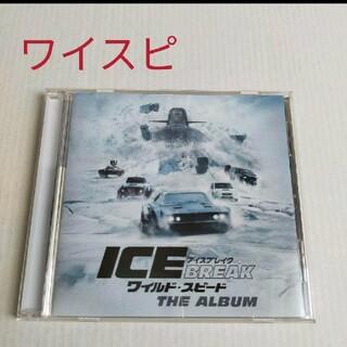 「ワイルド・スピード アイスブレイク」オリジナル・サウンドトラック(映画音楽)