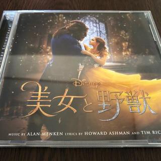 ビジョトヤジュウ(美女と野獣)の美女と野獣オリジナル・サウンドトラック 日本語版(映画音楽)