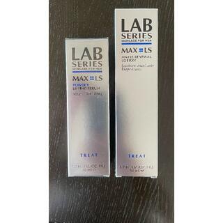 アラミス(Aramis)のラボ マックス LS V セラム 30ml・ LS マット リニューアル 50m(美容液)