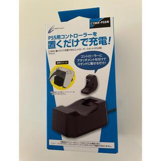 プレイステーション(PlayStation)の置くだけで充電できるコントローラースタンド ( PS5 用)ブラック - PS5(その他)