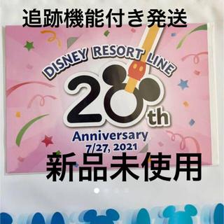 Disney - ディズニーリゾートライン 20周年記念 限定 フリーきっぷ セットリゾラ