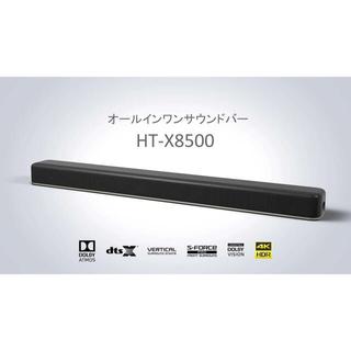 SONY - HT-X8500